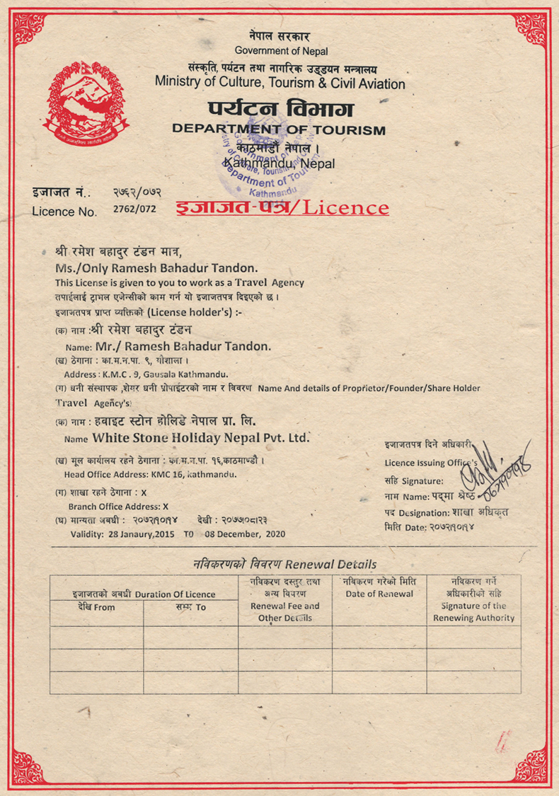 Travel Licence